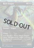 【ENG】ブラック・ドラゴン/Black Dragon[MTG_AFR_291U]