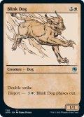 【ENG】ブリンク・ドッグ/Blink Dog[MTG_AFR_300U]