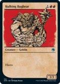 【ENG】巨体のバグベア/Hulking Bugbear[MTG_AFR_319U]