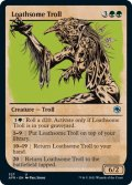 【ENG】毒々しいトロール/Loathsome Troll[MTG_AFR_327U]