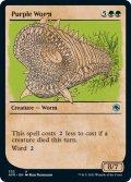 【ENG】パープル・ワーム/Purple Worm[MTG_AFR_332U]