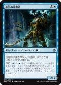 【JPN】迷宮の守護者/Labyrinth Guardian[AKH_060U]