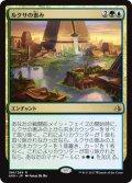【JPN】ルクサの恵み/Bounty of the Luxa[AKH_196R]
