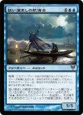 【JPN】狙い澄ましの航海士/Deadeye Navigator[MTG_AVR_047R]