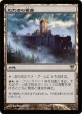 【JPN】処刑者の要塞/Slayers' Stronghold[MTG_AVR_229R]