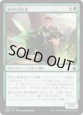 【JPN】魂刃の回生者/Soulblade Renewer[MTG_BBD_018U]
