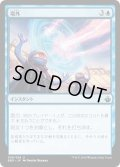 【JPN】場外/Out of Bounds[MTG_BBD_038U]