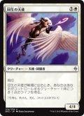 【JPN】回生の天使/Angel of Renewal[MTG_BFZ_018U]