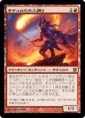 【JPN】サテュロスの火踊り/Satyr Firedancer[MTG_BNG_108R]