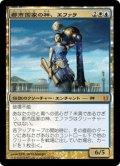 【JPN】都市国家の神、エファラ/Ephara, God of the Polis[MTG_BNG_145M]