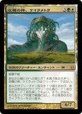 【JPN】収穫の神、ケイラメトラ/Karametra, God of Harvests[MTG_BNG_148M]