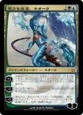 【JPN】荒ぶる波濤、キオーラ/Kiora, the Crashing Wave[MTG_BNG_149M]