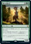 【JPN】明けの林の主/Dawnglade Regent[MTG_CMR_222R]