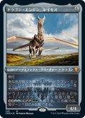 【JPN】★Foil★ドラゴン・エンジン、レイモス/Ramos, Dragon Engine[MTG_CMR_545M]
