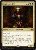 【JPN】マルチェッサ女王/Queen Marchesa[MTG_CN2_078M]