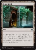 【JPN】ならず者の道/Rogue's Passage[MTG_CN2_220U]