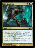 【JPN】狩りの仕込み/Bred for the Hunt[MTG_DGM_059U]