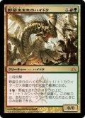 【JPN】野蛮生まれのハイドラ/Savageborn Hydra[MTG_DGM_100M]