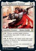 【ENG】誓いを立てた歩哨、リヴィオ/Livio, Oathsworn Sentinel[MTG_CMR_031R]
