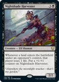 【ENG】ベラドンナの収穫者/Nightshade Harvester[MTG_CMR_138R]