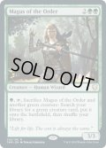 【ENG】★Foil★秩序の大魔術師/Magus of the Order[MTG_CMR_242R]