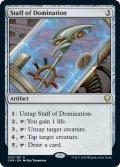 【ENG】威圧の杖/Staff of Domination[MTG_CMR_343R]