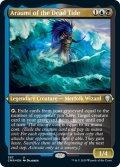 【ENG】★Foil★死の波のアラウミ/Araumi of the Dead Tide[MTG_CMR_587U]