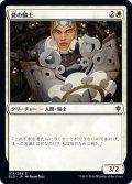 【JPN】★Foil★砦の騎士/Knight of the Keep[MTG_ELD_019C]