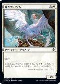 【JPN】尊きグリフィン/Prized Griffin[MTG_ELD_024C]