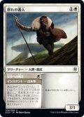 【JPN】群れの番人/Shepherd of the Flock[MTG_ELD_028U]
