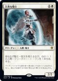 【JPN】★Foil★立派な騎士/Worthy Knight[MTG_ELD_036R]