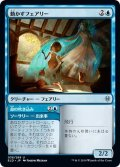 【JPN】動かすフェアリー/Animating Faerie[MTG_ELD_038U]