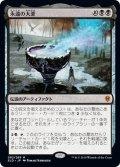 【JPN】★Foil★永遠の大釜/The Cauldron of Eternity[MTG_ELD_082M]