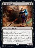 【JPN】★Foil★誓いを立てた騎士/Oathsworn Knight[MTG_ELD_098R]