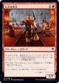 【JPN】七人の小人/Seven Dwarves[MTG_ELD_141C]