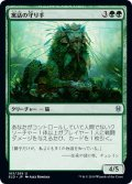 【JPN】寓話の守り手/Keeper of Fables[MTG_ELD_163U]