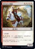 【JPN】★Foil★火生まれの騎士/Fireborn Knight[MTG_ELD_210U]