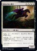【JPN】★Foil★揺るぎない騎士/Resolute Rider[MTG_ELD_214U]