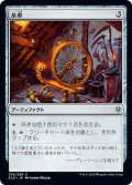 【JPN】糸車/Spinning Wheel[MTG_ELD_234U]