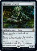 【ENG】石とぐろの海蛇/Stonecoil Serpent[MTG_ELD_235R]