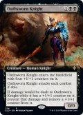 【ENG】誓いを立てた騎士/Oathsworn Knight[MTG_ELD_354R]