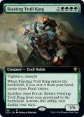 【ENG】貪るトロールの王/Feasting Troll King[MTG_ELD_368R]
