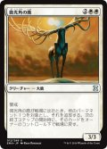 【JPN】微光角の鹿/Glimmerpoint Stag[MTG_EMA_012U]