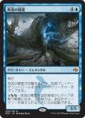 【JPN】奔流の精霊/Torrent ElementalMTG_FRF_056M]