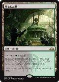 【JPN】草むした墓/Overgrown Tomb[MTG_GRN_253R]