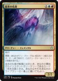 【JPN】血水の化身/Bloodwater Entity[HOU_138U]
