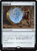 【JPN】蜃気楼の鏡/Mirage Mirror[HOU_165R]