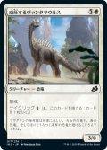 【JPN】威圧するヴァンタサウルス/Imposing Vantasaur[MTG_IKO_017C]