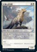 【JPN】★Foil★壮麗な金角獣/Majestic Auricorn[MTG_IKO_022U]