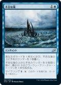 【JPN】★Foil★不吉な海/Ominous Seas[MTG_IKO_061U]